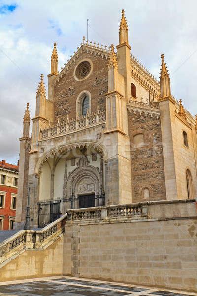 本当の 教会 マドリード スペイン 空 ストックフォト © Bertl123