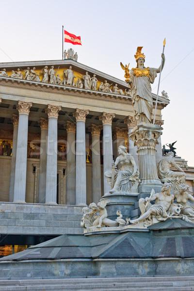 Parlamento Viena casa edifício arte lei Foto stock © Bertl123