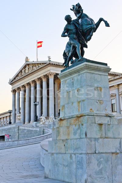 Austrian Parliament in Vienna Stock photo © Bertl123