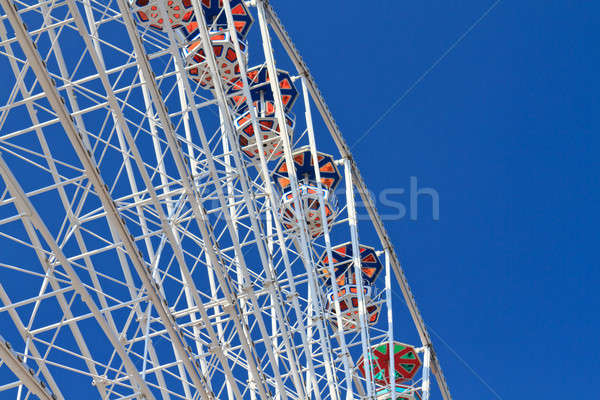 White Ferries Wheel Stock photo © Bertl123
