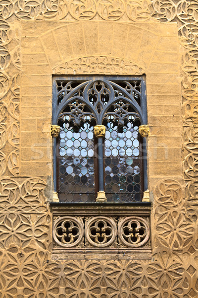 Stock photo: Arab floral wall decoration and window