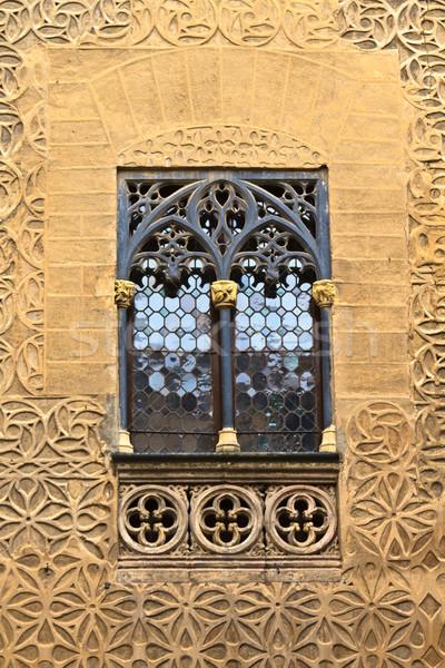 Arab floreale muro decorazione finestra texture Foto d'archivio © Bertl123