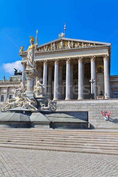 Vienna - Austrian Parliament Building Stock photo © Bertl123