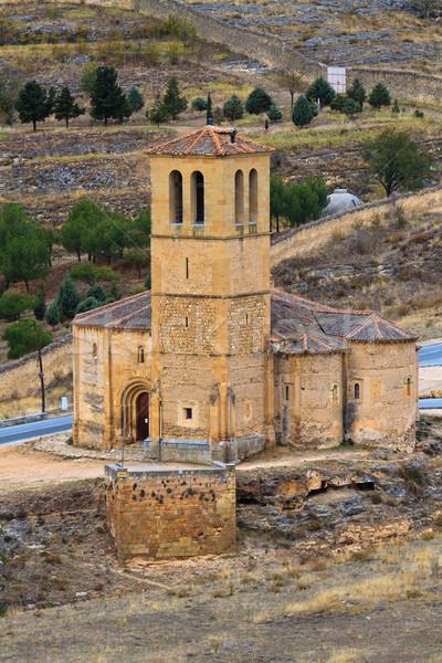 Iglesia de la Vera Cruz, Segovia, Spain Stock photo © Bertl123