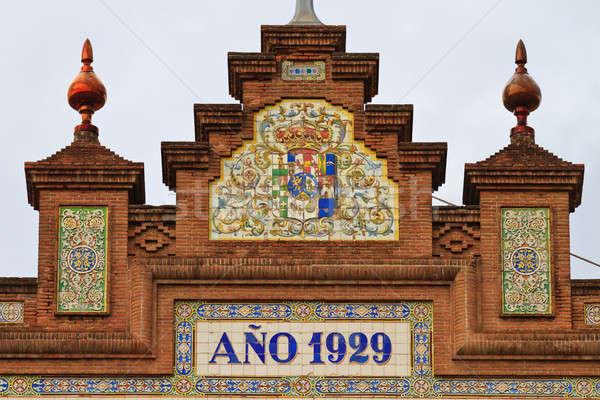 Plaza de Toros de Las Ventas, Madrid, Spain  Stock photo © Bertl123