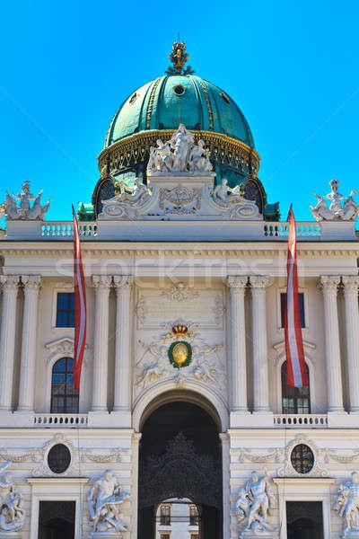 Vienna Hofburg Imperial Palace Entrance Stock photo © Bertl123