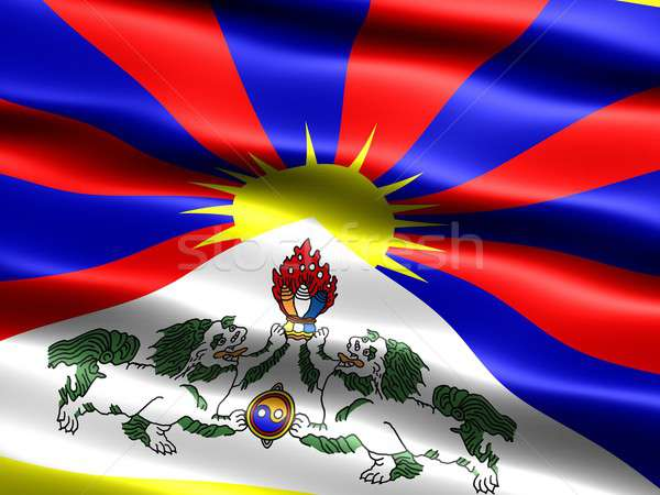 Zászló tibet számítógép generált illusztráció selymes Stock fotó © bestmoose