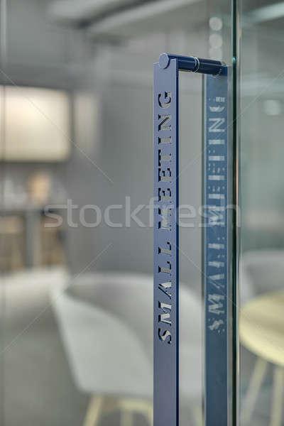 Macro photo of door handle Stock photo © bezikus