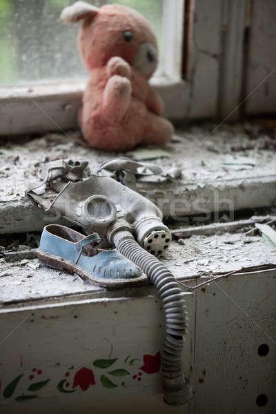 Anaokulu kayıp şehir modern ören Ukrayna Stok fotoğraf © bezikus