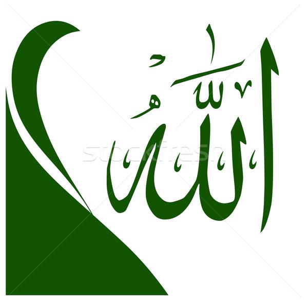 название Аллах арабский сценария белый зеленый Сток-фото © Bigalbaloo