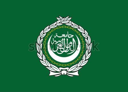 флаг арабских лига искусства рисунок Ислам Сток-фото © Bigalbaloo