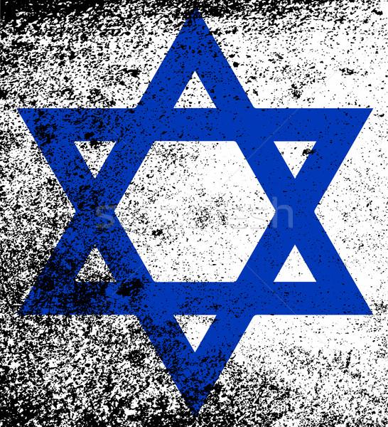Csillag zászló Izrael kék fehér grunge Stock fotó © Bigalbaloo