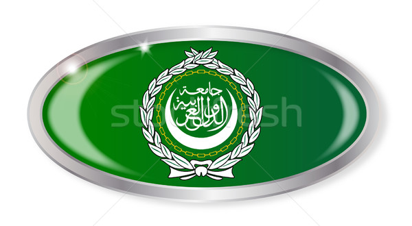 арабских лига флаг овальный кнопки серебро Сток-фото © Bigalbaloo
