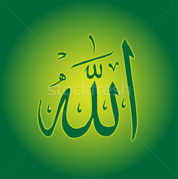 Name of Allah in Arabic Stock photo © Bigalbaloo