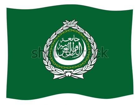 Bandeira Árabe liga desenho islão Foto stock © Bigalbaloo
