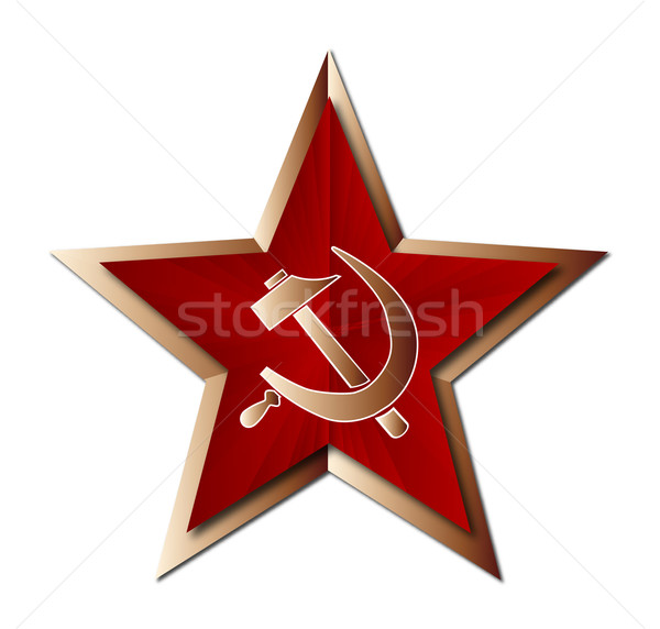 Soviet Badge Insigni Stock photo © Bigalbaloo