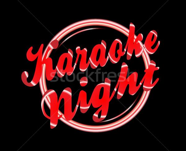 Karaoke gece ışık siyah bar elektrik Stok fotoğraf © Bigalbaloo