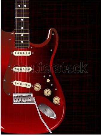 Quality Wood Guitar Stock photo © Bigalbaloo