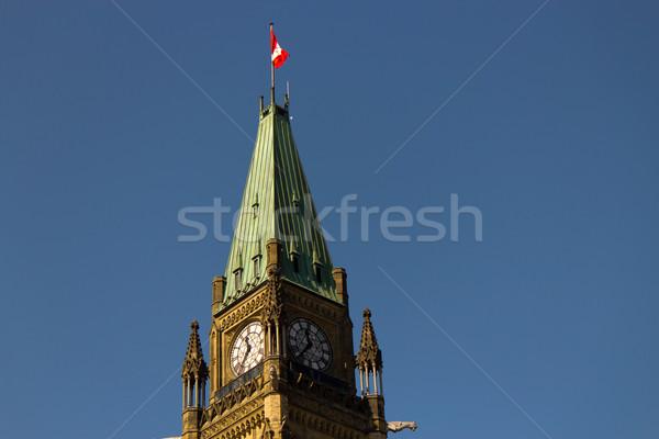 мира башни парламент Оттава Канада Сток-фото © bigjohn36