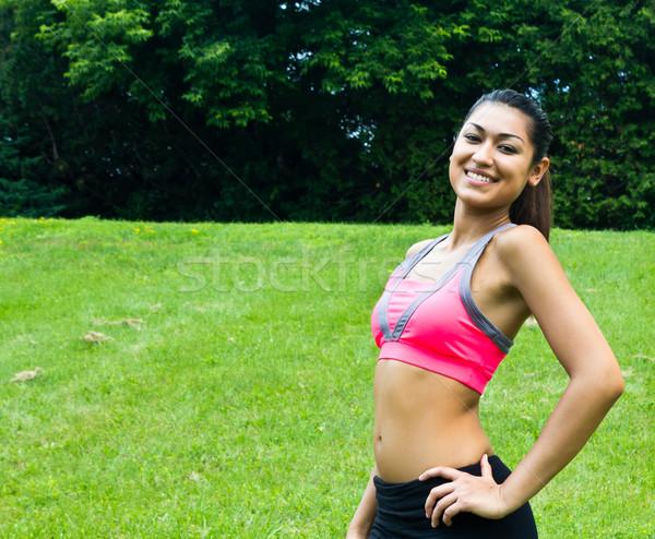 молодые соответствовать женщину парка девушки счастливым Сток-фото © bigjohn36