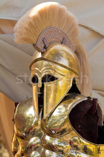 Greek armour Stock photo © BigKnell