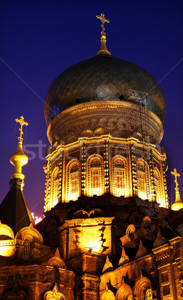 Saint Sofia Russian Orthodox Church Dome Harbin China Stock photo © billperry