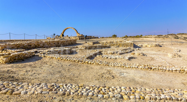 John Paul II Arch Elijah's Hill Ruins Byzantine Churches Near Je Stock photo © billperry