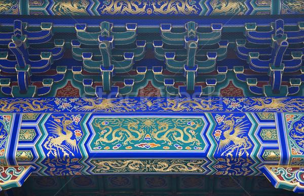 Sárkány Phoenix részletek templom menny Peking Stock fotó © billperry