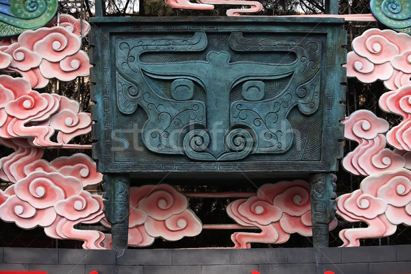 Ancient Ox Decoration Chinese Lunar New Year Ditan Park  Beijing Stock photo © billperry