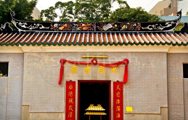 Tin Hau Temple,Sea Godess, Stanley, Hong Kong Stock photo © billperry