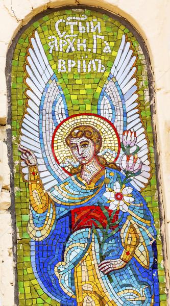Engel mozaiek heilig onderstelling kathedraal Oekraïne Stockfoto © billperry