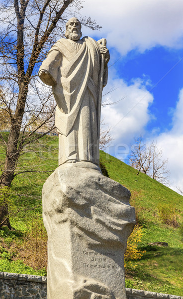 St Andrew Statue Patron Saint  Kiev Ukraine Stock photo © billperry