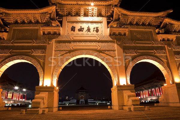 Freedom  Square Gate Chiang Kai-Shek Memorial Hall Taipei Taiwan Stock photo © billperry