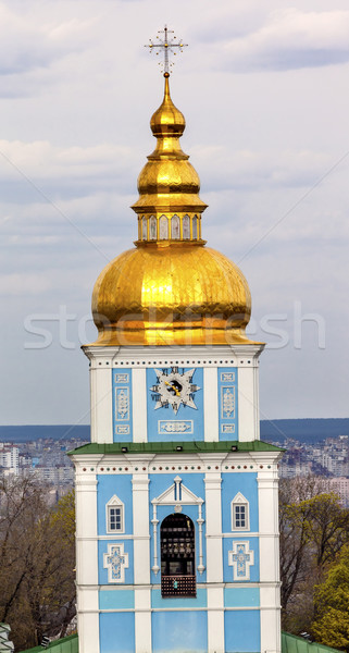 Saint Michael Monastery Cathedral Tower Golden Domes Kiev Ukrain Stock photo © billperry