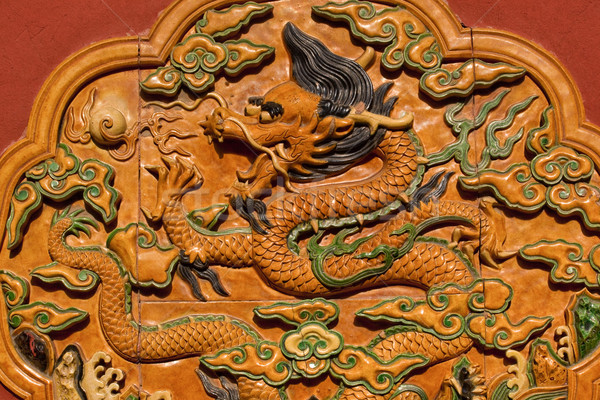 Dragon Ceramic Decoration Yellow Wall Forbidden City Beijing Stock photo © billperry