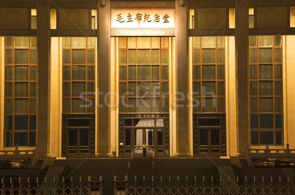 Grób placu Pekin Chiny noc Zdjęcia stock © billperry