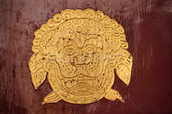 Gold Dragon Symbol Red Door Summer Palace Beijing China Stock photo © billperry