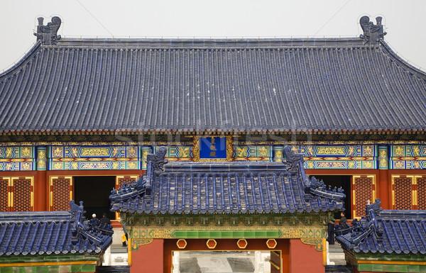 Hal tempel hemel Beijing China antwoord Stockfoto © billperry