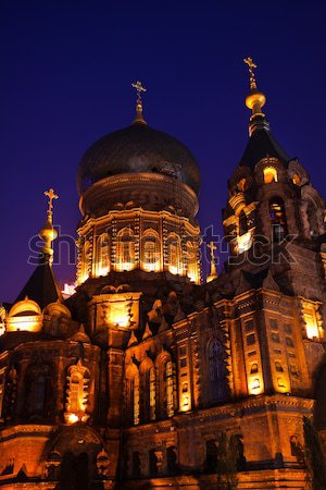 Saint Sofia Russian Orthodox Church Reflection Harbin China Stock photo © billperry