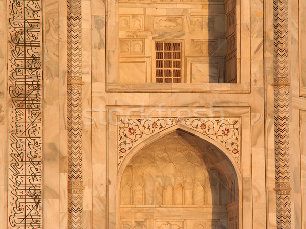 Taj Mahal Wall Arch Details Agra India Stock photo © billperry