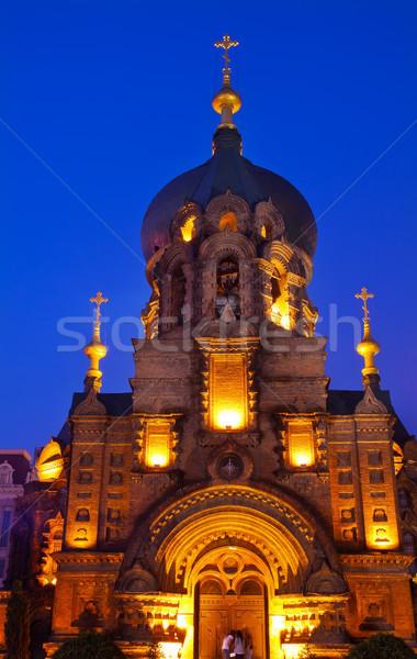 Saint Sofia Russian Orthodox Church Harbin China Stock photo © billperry