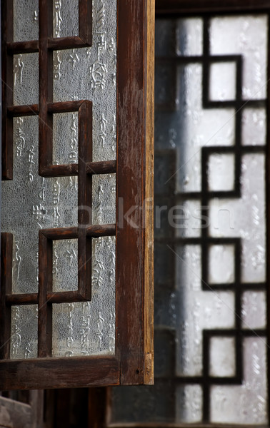 Old Wooden Chinese Window Beijing, China Stock photo © billperry