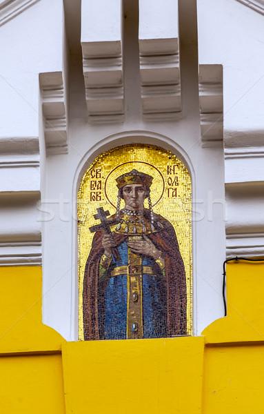 Queen Mosaic Saint Volodymyr Cathedral Kiev Ukraine Stock photo © billperry