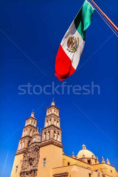 メキシコ料理 フラグ 大聖堂 メキシコ 父 戦争 ストックフォト © billperry