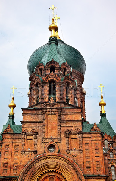 Saint Sofia Russian Orthordox Church Harbin China Stock photo © billperry