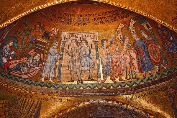 Saint Mark's Basilica Mosaic Venice Italy Stock photo © billperry