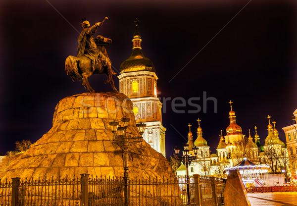 Estátua praça Ucrânia escultor Foto stock © billperry