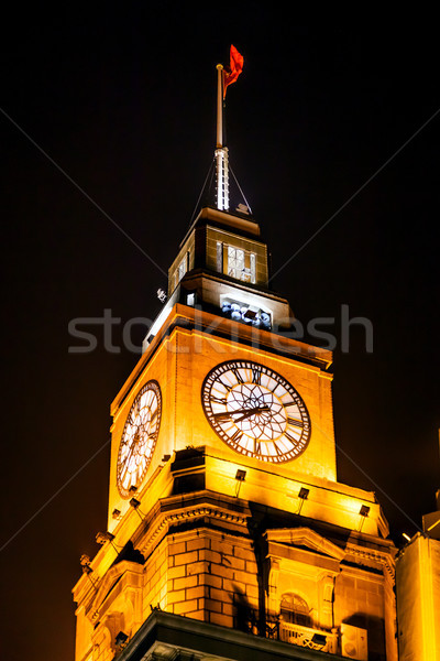 Old Customs Building Clock Flag Bund Shanghai China at Night Stock photo © billperry