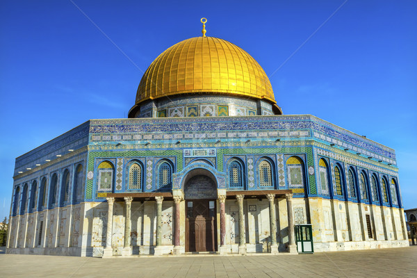 Stock photo: Dome of the Rock Islamic Mosque Temple Mount Jerusalem Israel