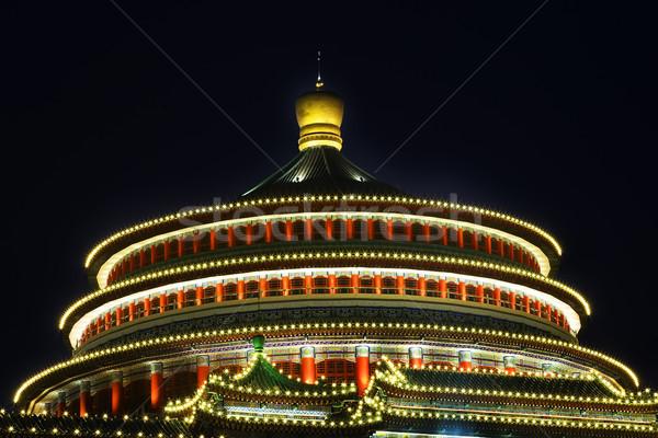 Renmin Square Chongqing Sichuan China at Night Stock photo © billperry